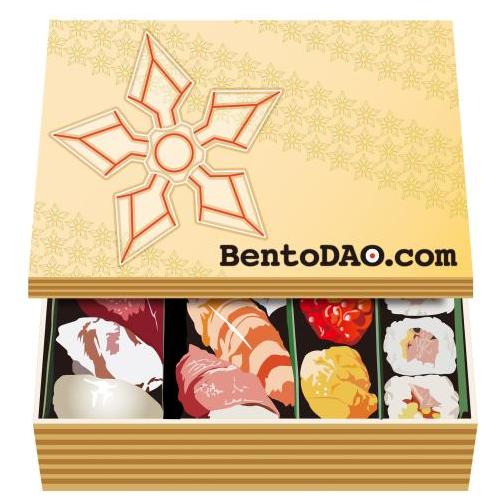 Bentobox 1
